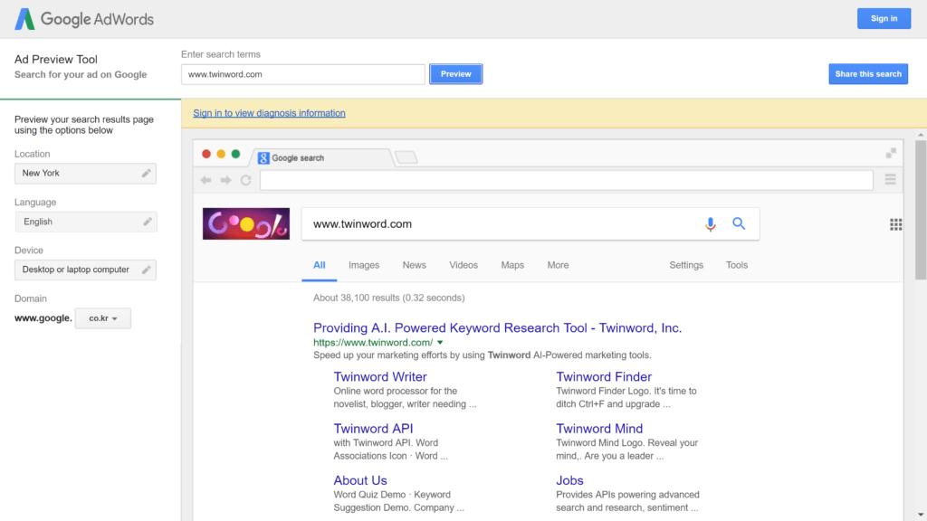 구글 검색결과 페이지