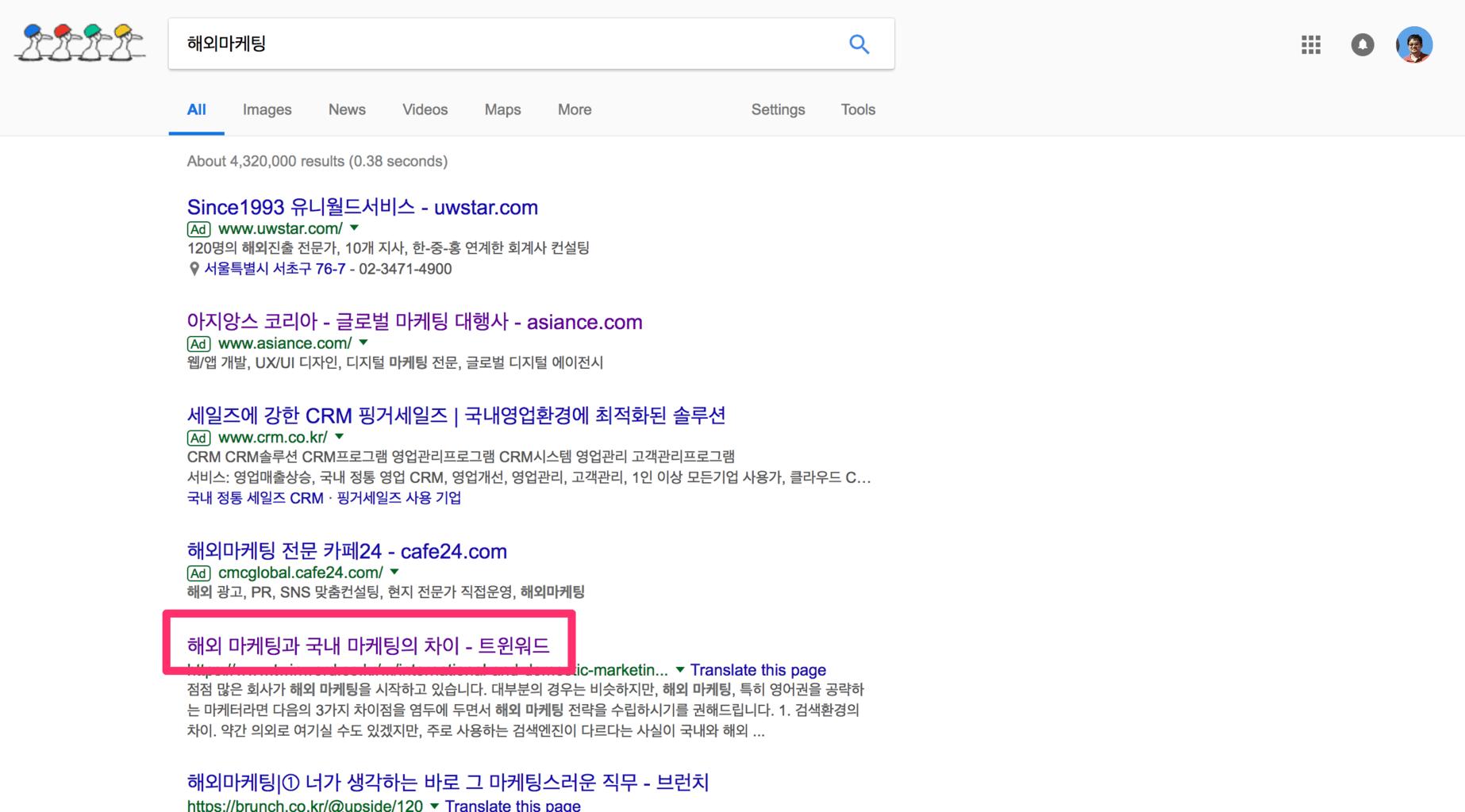 검색결과 페이지 - 페이지 타이틀