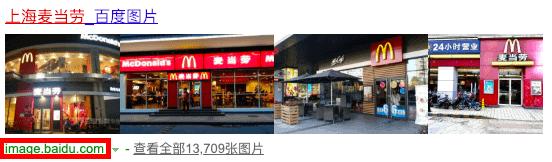 Baidu Image