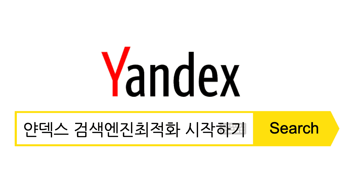 Starting Yandex SEO