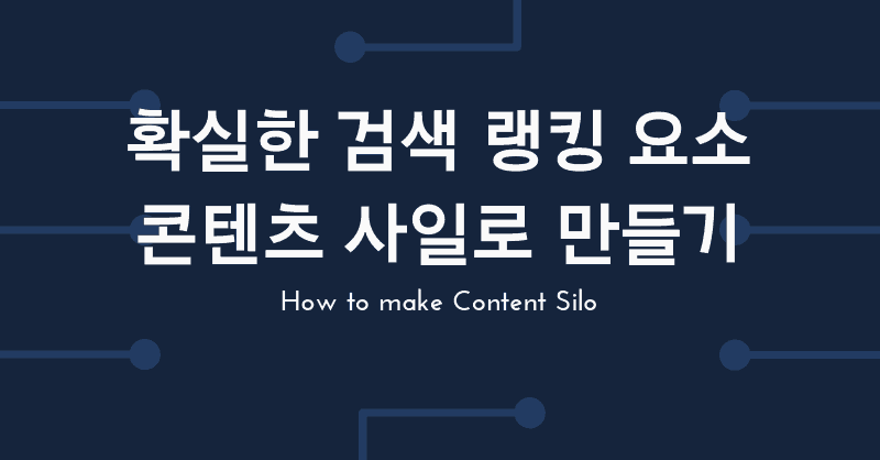 making content silo - fb