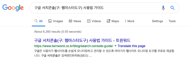 Example of a meta description with low relevancy