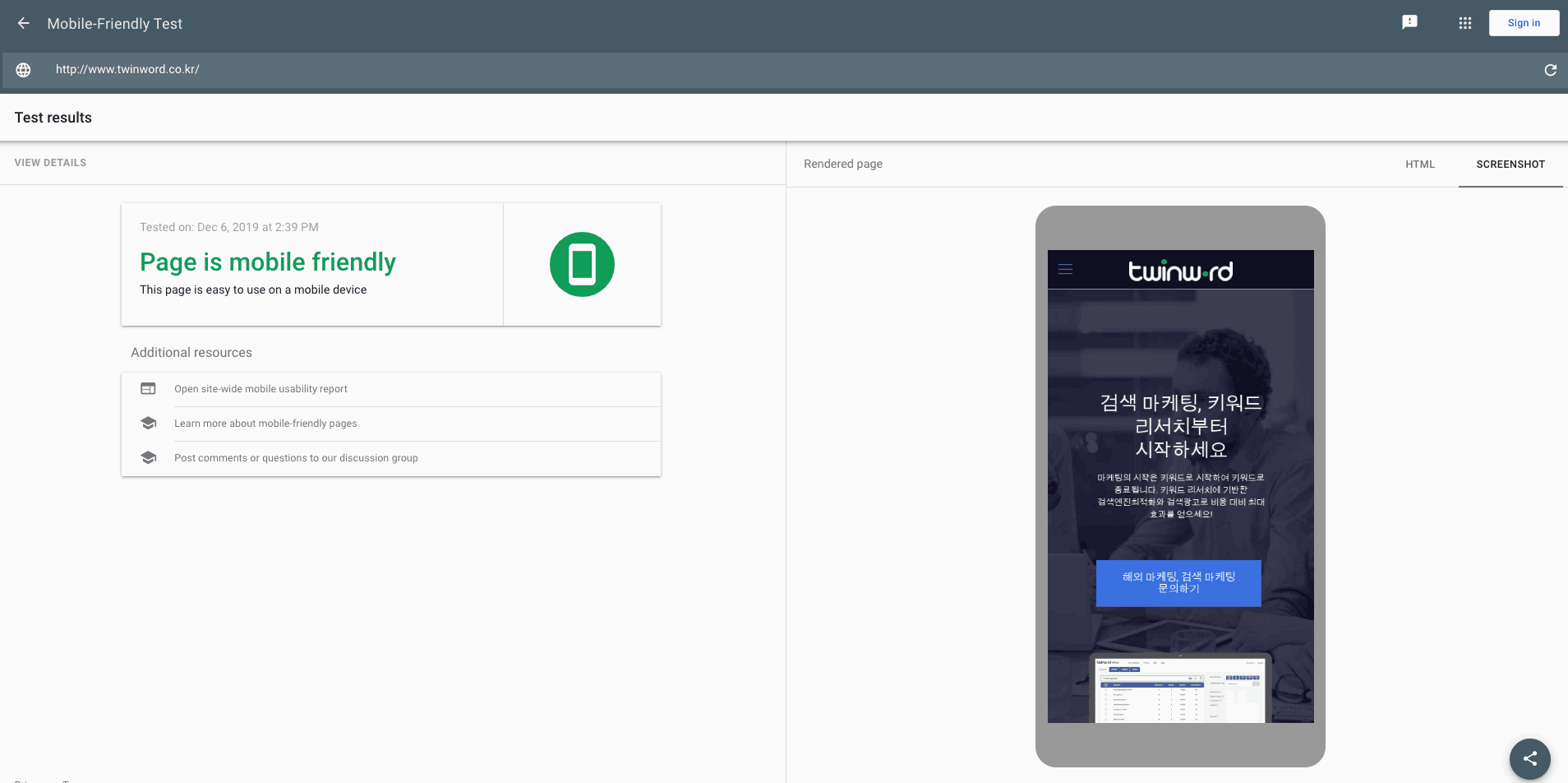 Mobile-Friendly-Test-Tool